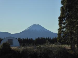 Mount Doom.....